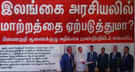 News paper in Sri Lanka : 31-12-2017