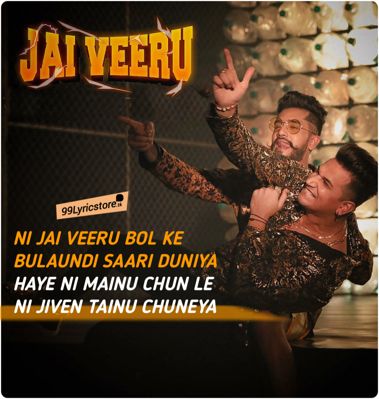 JAI VEERU Lyrics | Suyyash Rai & Prince Narula | Feat. Milind Gaba and Ruhi singh