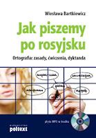 Jak piszemy po rosyjsku, Poltext