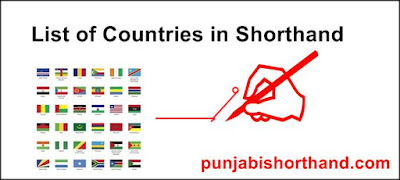 List-of-Countries-in-Shorthand