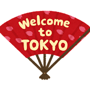 「Welcome to TOKYO」と書かれた扇子のイラスト