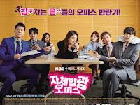 Download Drama Korea Radiant Office Terbaru 2017 Subtitle Indonesia