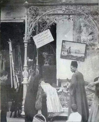Sultana Melek's bed in a flea market in Cairo