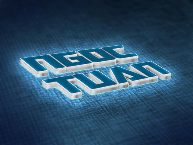 5 PSD Logo Mockup 3D Đẹp