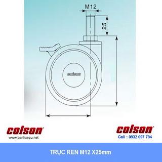 Bánh xe đôi nội thất y tế bệnh viện Colson Caster Mỹ phi 75 | CGT7554
