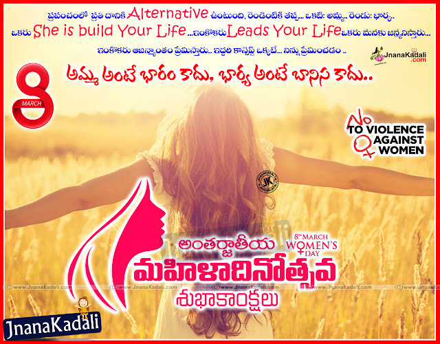 Happy International Women's Day Quotations in Tamil Language, Tamil Best International Women's Day Messages and SMS, International Women's Day Wallpapers in Tamil, International Women's Day Wishes in Tamil Language, Nice Tamil 2016 International Women's Day Wallpapers Greetings.