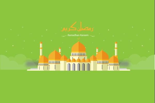 Cara Membuat Widget Ucapan Ramadhan
