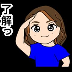 Eri's sticker (basic version)
