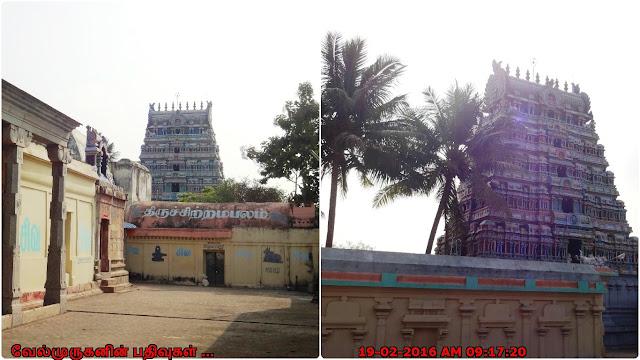 Innambur Shiva Temple