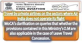 permission-to-travel-by-private-airlines-on-ltc-clarification