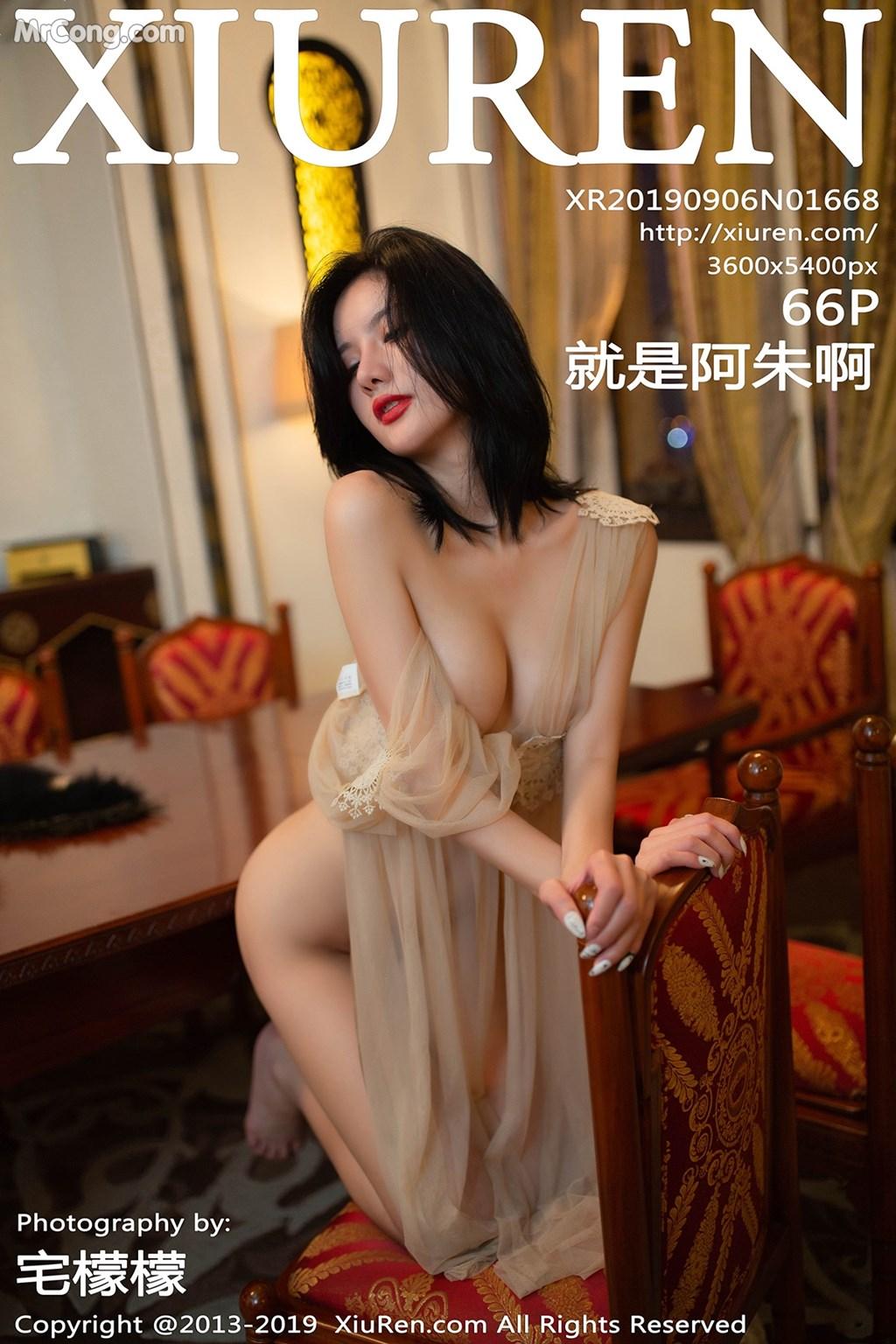Image XIUREN-No.1668-Jiu-Shi-A-Zhu-A-MrCong.com-067 in post XIUREN No.1668: Jiu Shi A Zhu A (就是阿朱啊) (67 ảnh)