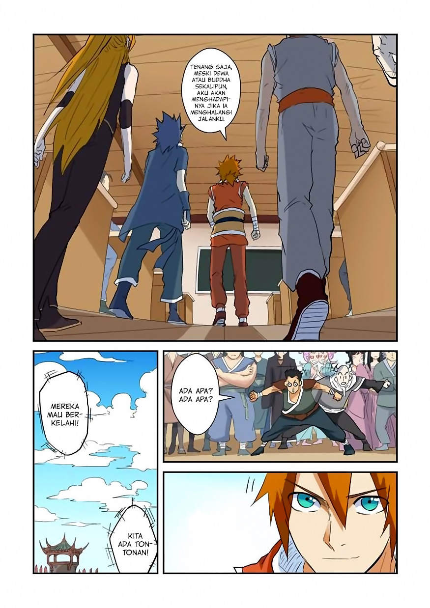 Tales of Demons and Gods Chapter 142.5