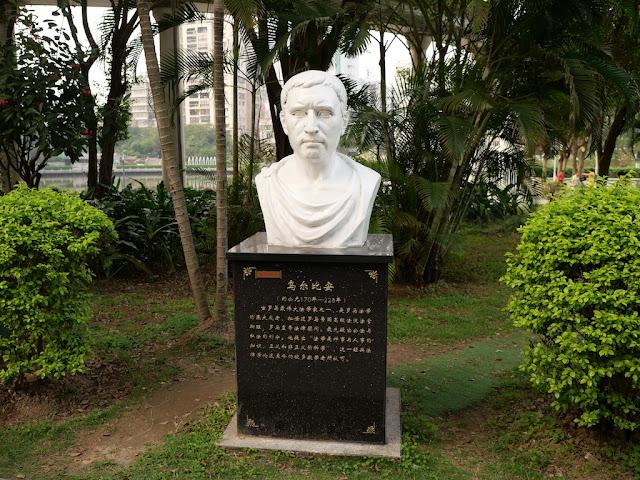 Bust of Ulpian (乌尔比安) in Wuzhou's Pantang Park (潘塘公园)