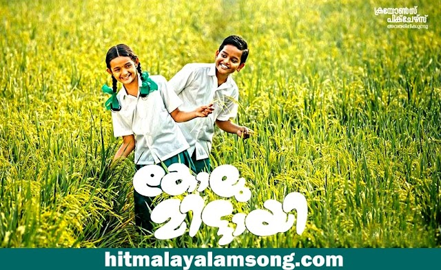 MINNI CHINNUM – KOLUMITTAYI MALAYALAM MOVIE SONG LYRICS