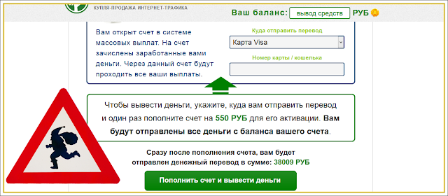 ОАО MONEY EVENT Отзывы