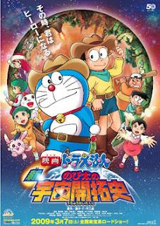 Doraemon The Movie (2009) โนบิตะนักบุกเบิกอวกาศ ตอนที่ 29