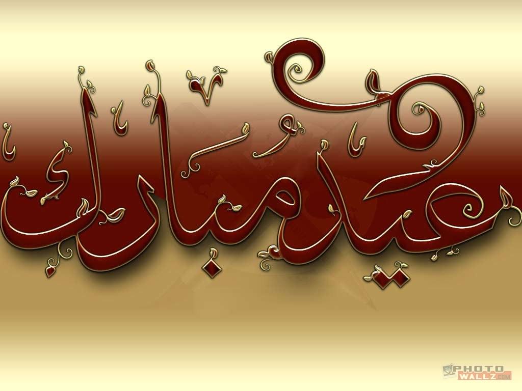 Farooq 3d Name Wallpapers Pic New Posts Ap Name Wallpaper