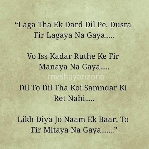 Dil Ka Dard Hindi Breakup Shayari Lines Whatsapp Image Status