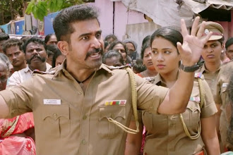 Thimiru Pudichavan - Official Teaser | Vijay Anthony | Nivetha pethuraj