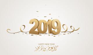 صور رأس السنة 2019