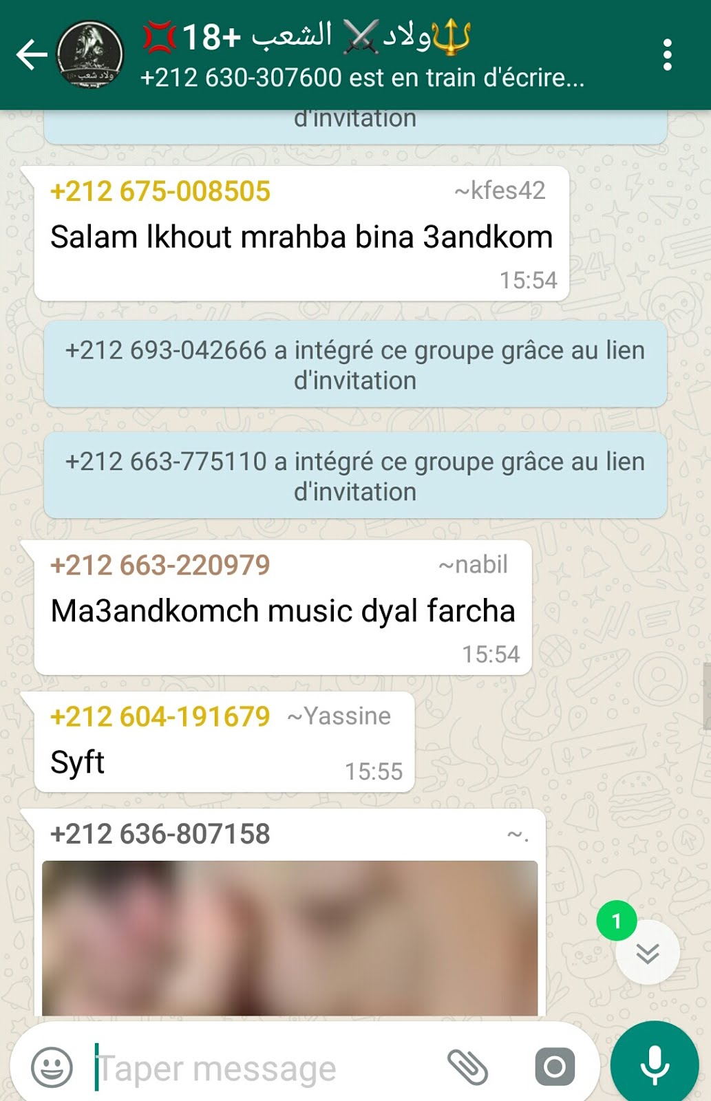 New group whatsapp maroc + 18