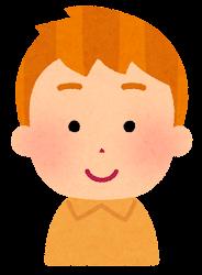 オレンジの髪の男の子のイラスト