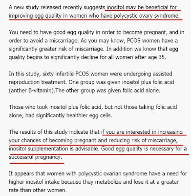 肌醇幫助多囊排卵,增加懷孕機率
