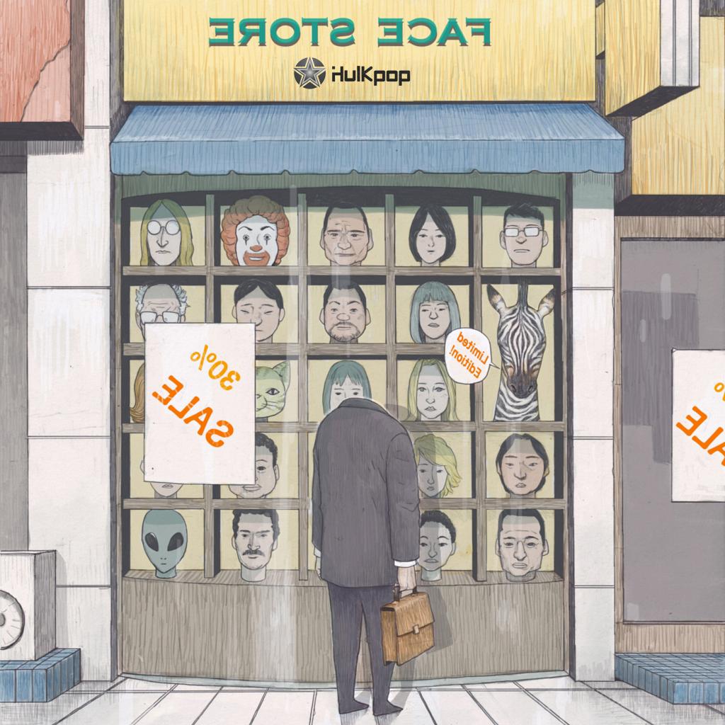 A June & J Beat  – Soul Store (B-Side)