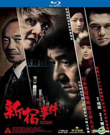 Shinjuku Incident 2009 Hindi Dubbed 720p BluRay 850mb