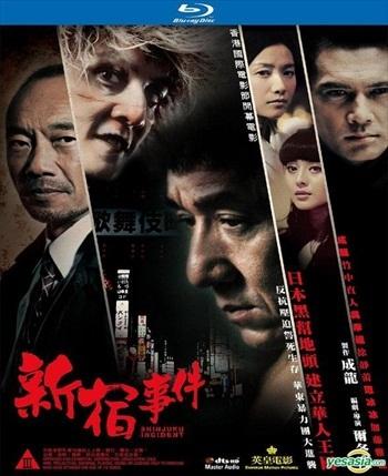 Shinjuku Incident 2009 Hindi Dubbed Bluray Movie Download