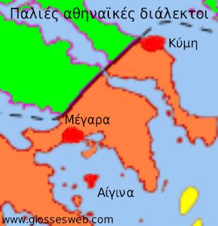 παλιά αθηναϊκά