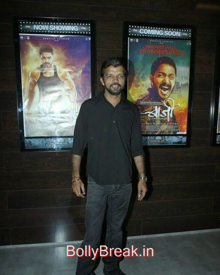 Mahesh Limaye, Pics from 'Baji' Marathi Movie Premier Photo Gallery