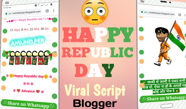 Happy Republic Day का Wishing Script, Wishing Script, Happy Republic Day