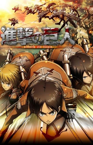Attack on Titan Sezonul 1 Subtitrat In Romana Episodul 1