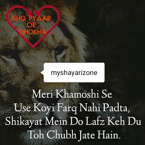 Emotional Hindi Shayari Image Picture SMS