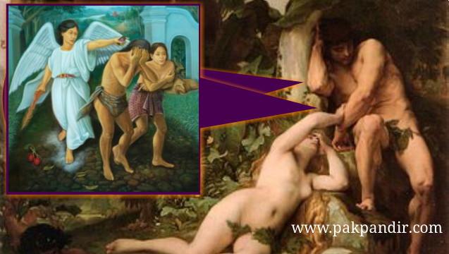 Kisah Nabi Adam Dan Hawa Kisah Para Nabi