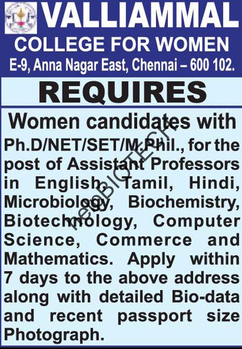 Valliammal Chennai Faculty Jobs 2019 in Biotech/Microbiology