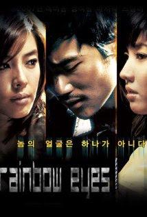 Rainbow Eyes (2007)