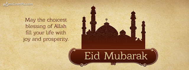 Eid Mubarak 2016 FB Cover Photo
