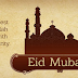Download Eid Mubarak 2016 Facebook Timeline Cover Photos