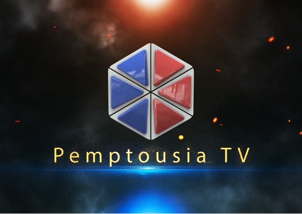 pemptousia.tv