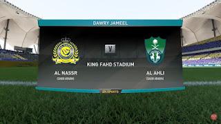 مشاهدة مباراة النصر والاهلي بث مباشر بتاريخ 03-11-2018 الدوري السعودي