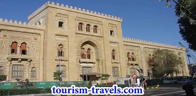 متحف الفن الأسلامي
