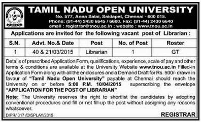 Tamil Nadu Open University TNOU Recruitments (www.tngovernmentjobs.in)