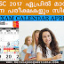 Kerala PSC Exam Calendar  April 2017