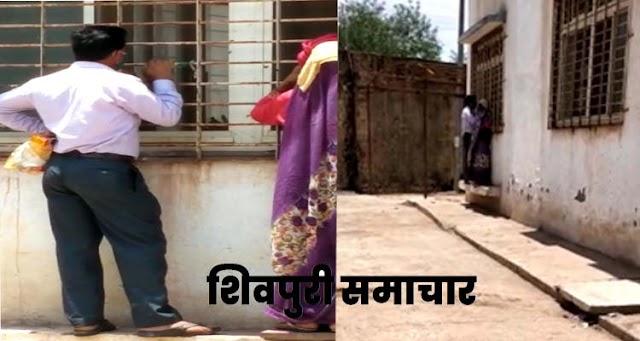 कोरोना पॉजीटिव की नहीं मिल रहा पौष्टिक भोजन, आइसोलेटेड मरीज से ऐसे मिल रहे है परिजन / Shivpuri News