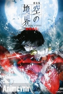 Gekijouban Kara No Kyoukai The Garden Of Sinners - Kara no Kyoukai 2012 Poster