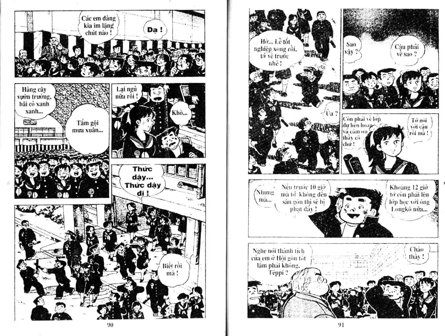 Ashita Tenki ni Naare chapter 14 trang 44