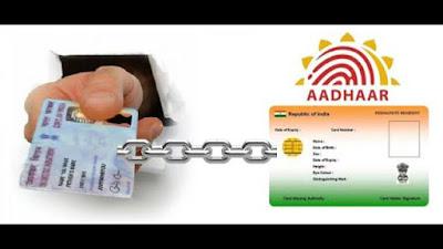 aadhaar-pan-link