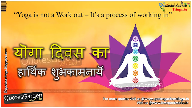 International Yoga Day Greetings Quotes in Hindi